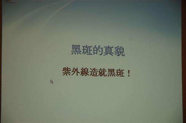 DSC_7044-K300.jpg