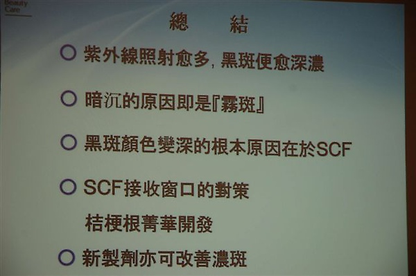 DSC_7120-K300.jpg