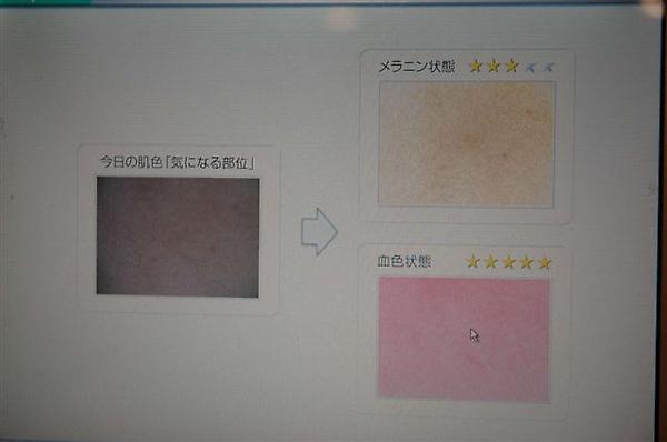 DSC_7150-K300.jpg