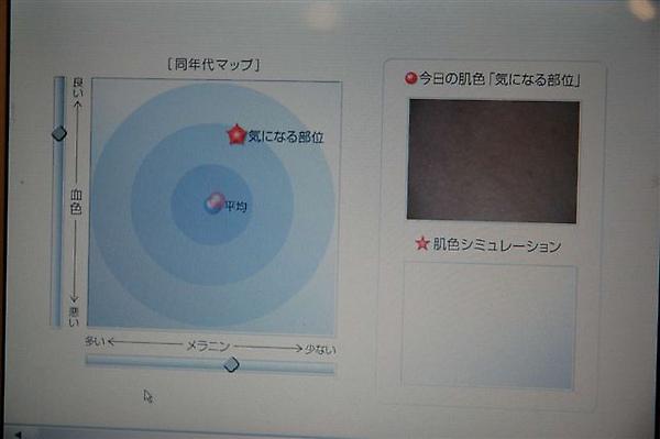DSC_7151-K300.jpg