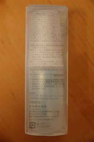DSC_7247-K300.jpg