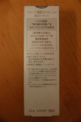 DSC_7249-K300.jpg