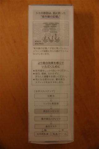 DSC_7253-K300.jpg