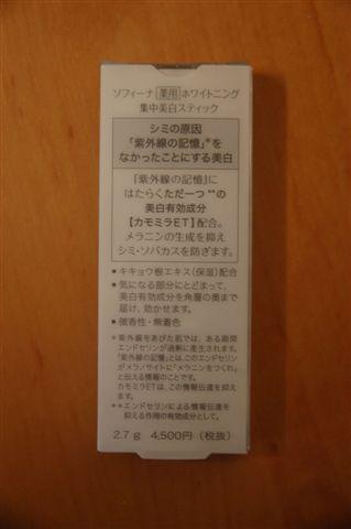 DSC_7274-K300.jpg