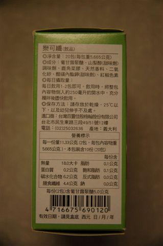 樂可纖外包裝說明-K300.jpg