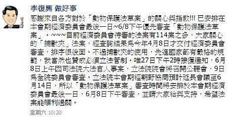 李復興委員2.JPG