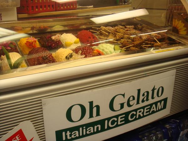 超漂亮超貴的冰淇淋