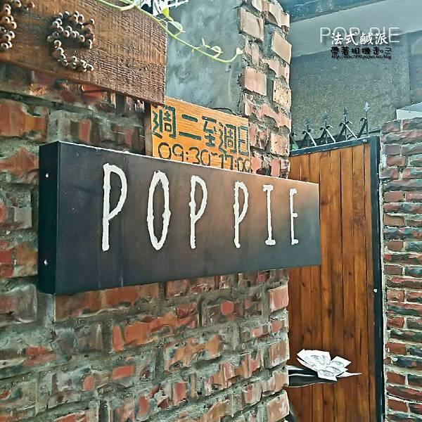 POP PIE _4831