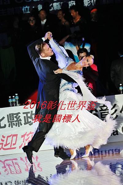 2016彰化 (52).JPG