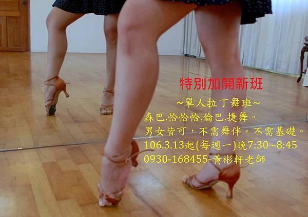 60453_537272256295538_637201575_n.jpg