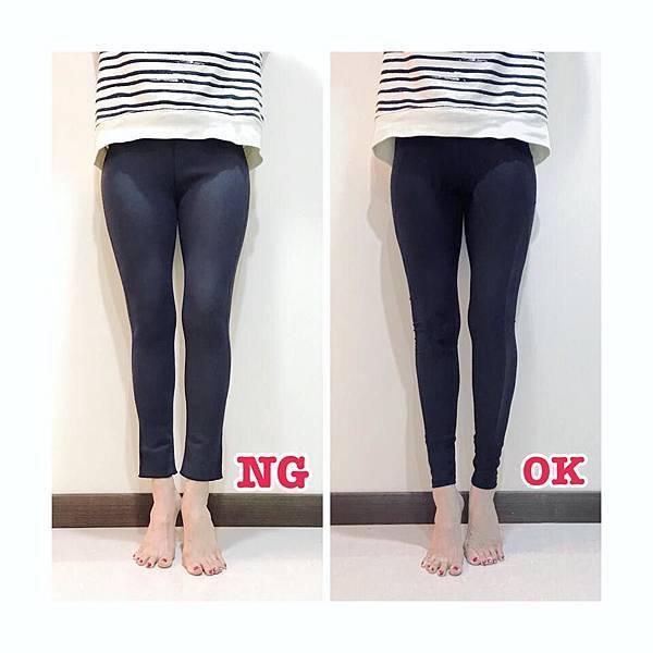 leggings compare pic.jpg