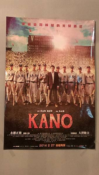 KANO電影海報.jpg