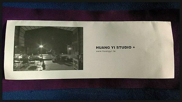 HY&KUKA5.jpg