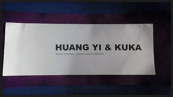 HY&KUKA4.jpg
