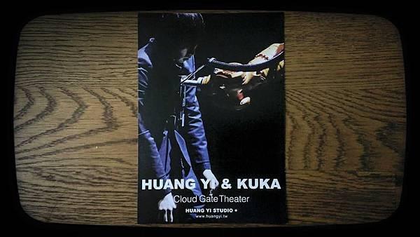 HY&KUKA.jpg