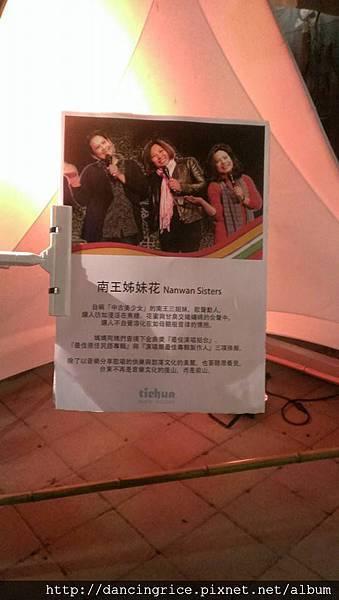 201510南王姊妹花2.jpg
