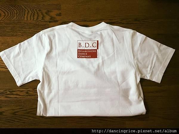 BDCT-shirt1.jpg