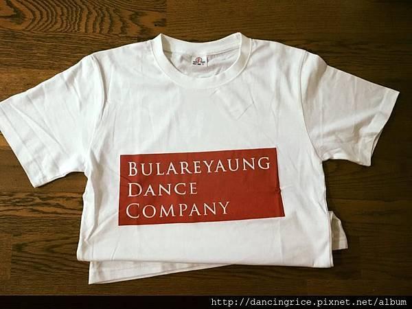 BDCT-shirt.jpg