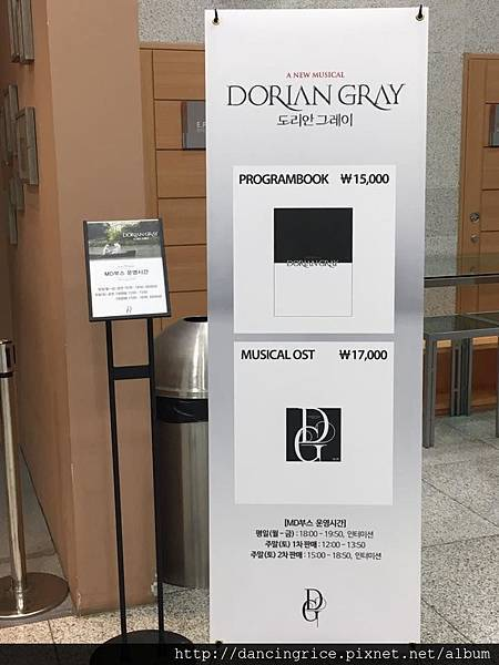 Dorian Gray7.jpg