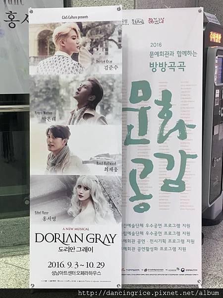 Dorian Gray3.jpg
