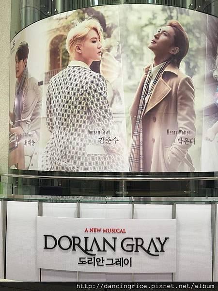 Dorian Gray2.jpg