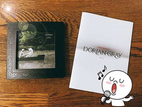 Dorian Gray4.jpg