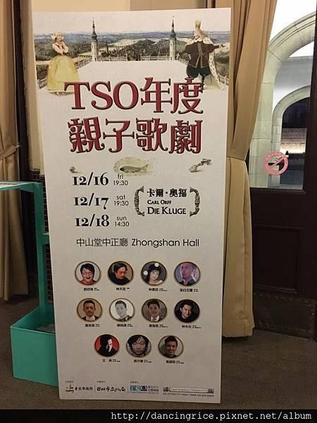 TSO親子歌劇-聰明的女人2.jpg
