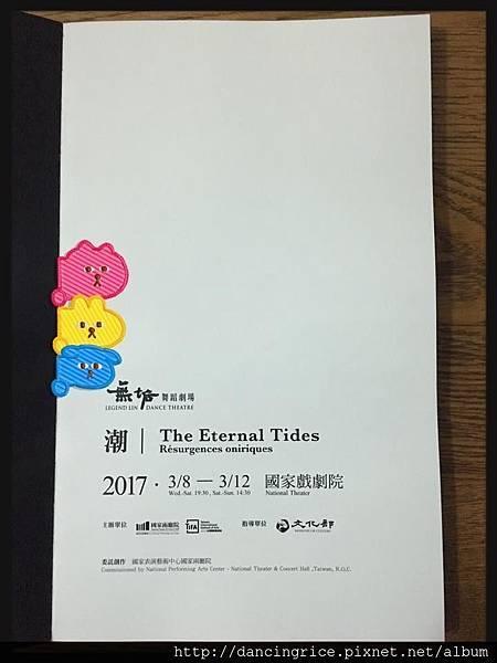 20170310無垢--潮7.jpg