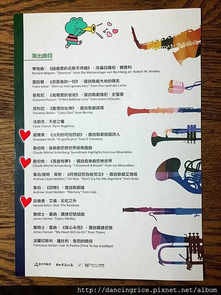 201705TSO附管與名歌手的春吶4.jpg