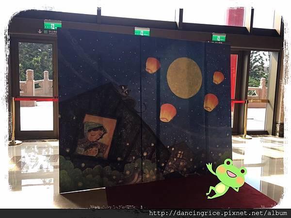 20170806TSO歌劇卡爾奧福《月亮》3.jpg
