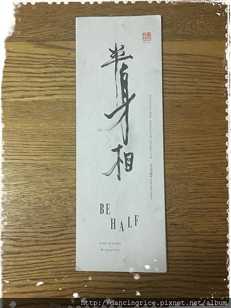 2018雲門劇場半身相8.jpg