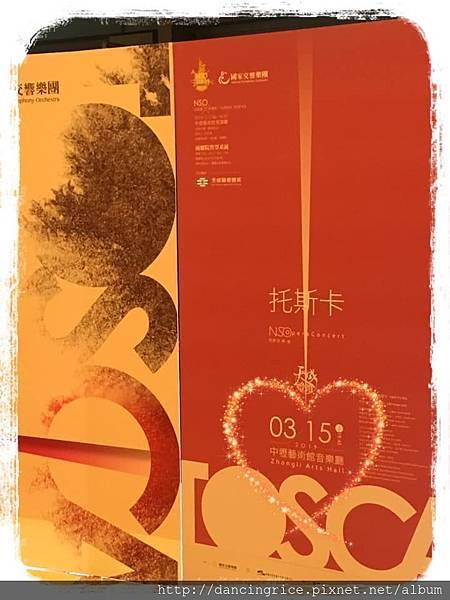 NSO林懷民托斯卡3.jpg