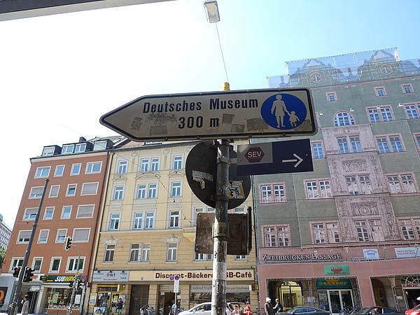 To Deutsches Museum