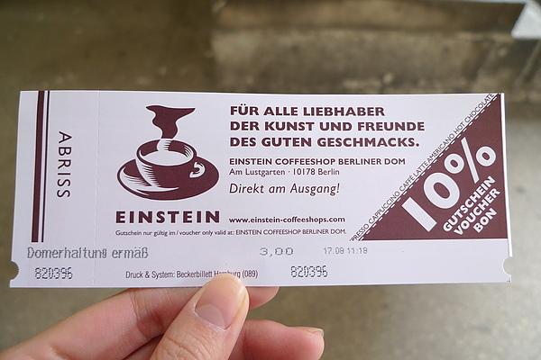 柏林大教堂門票