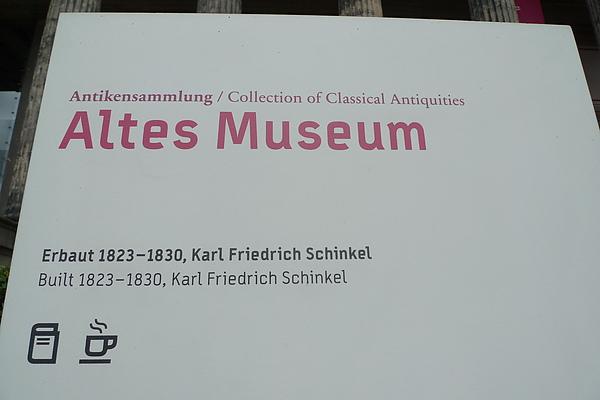 舊博物館_指示牌
