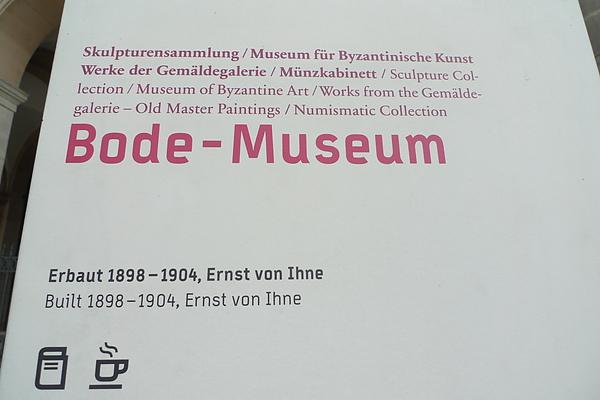 Bode Museum_指示牌