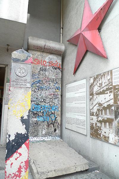 柏林圍牆的石頭嗎.JPG