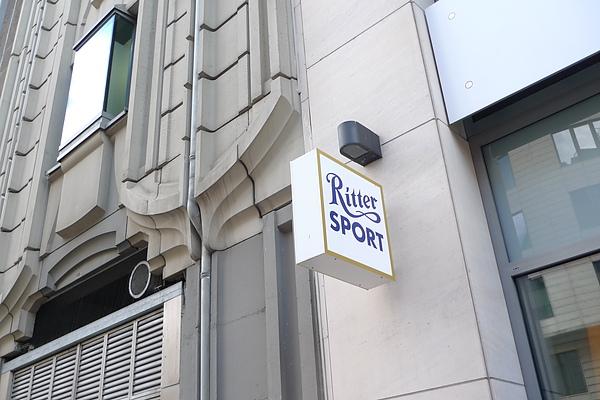 Ritter sport商店