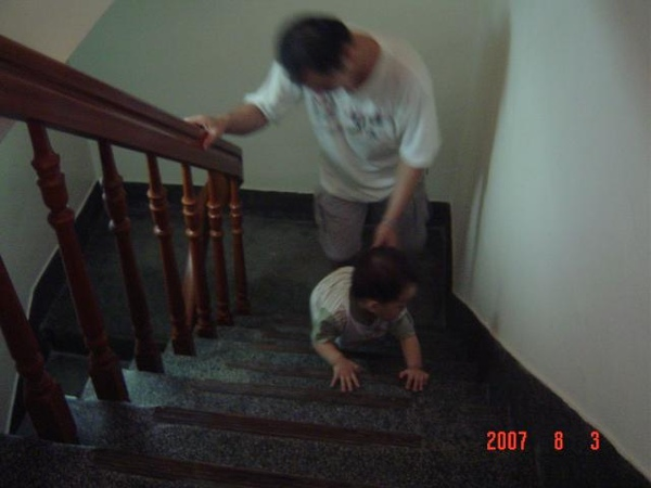 馬上愛上爬樓梯