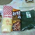 柴魚片,梅乃滋,大阪燒醬,海苔粉