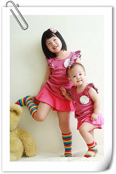 Yutung_0014