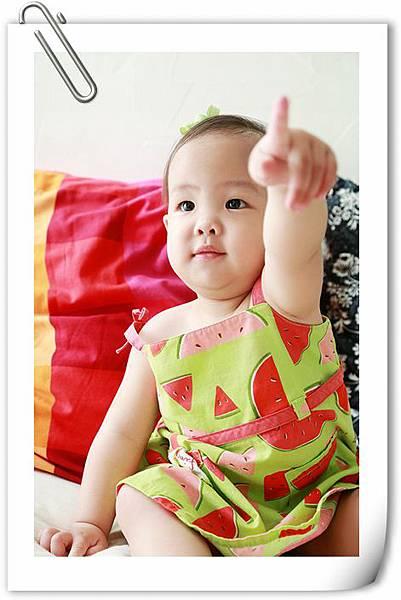 Yutung_0239