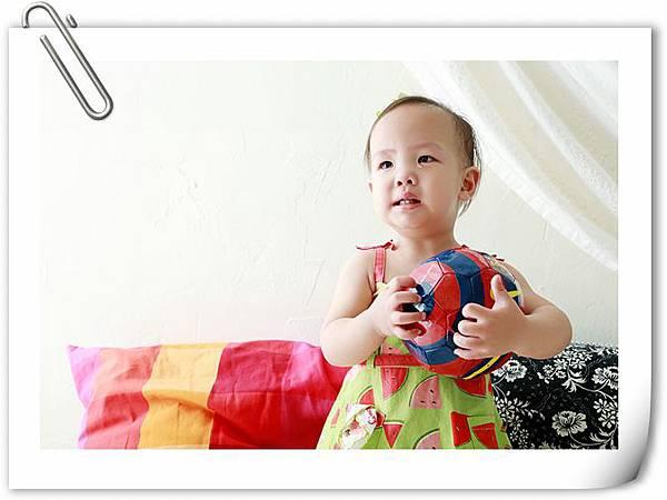 Yutung_0209