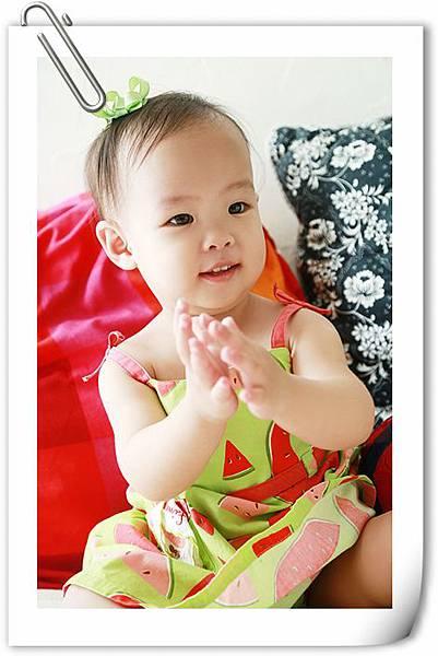 Yutung_0242