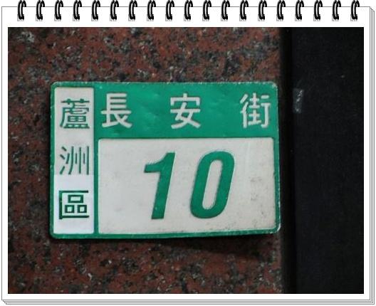 DSC09912.jpg