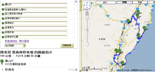 map.bmp