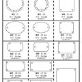 皮標訂做刀模規格表