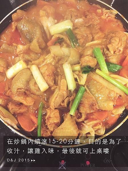 在炒鍋內續滾15-20分鐘,目的是為了 收汁,讓雞入味,最後就可上桌嘍