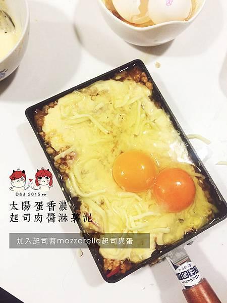 加入起司醬、mozzarella起司與蛋