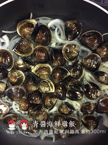 加入適量蛤蠣與雞高湯約300ml